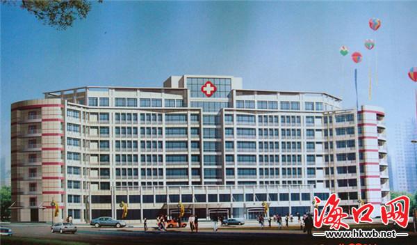 海口市第四人民医院